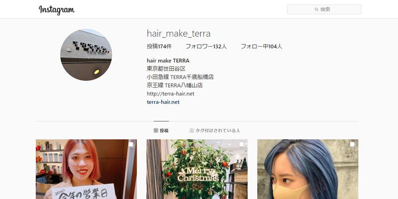 TERRA八幡山 Instagram