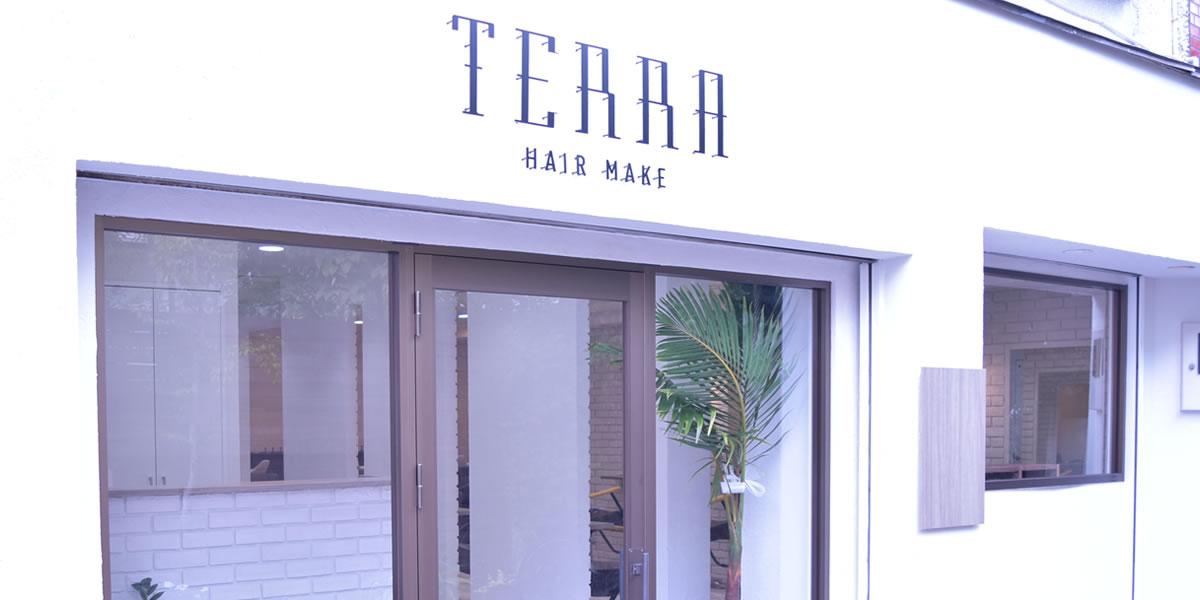 八幡山 美容室・美容院 TERRA アクセスご案内