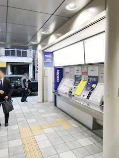 八幡山 美容室・美容院 TERRA 駅からの道案内2