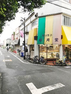 八幡山 美容室・美容院 TERRA 駅からの道案内5