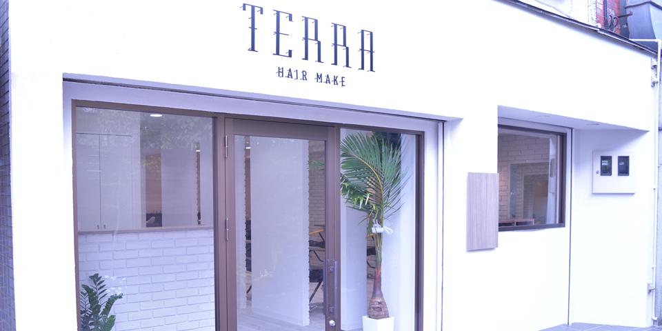 八幡山 美容室・美容院 TERRA